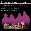 SATC Letter Necklace レターネックレス