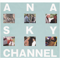 ANA SKY CHANNEL